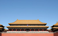 _Forbidden City 0992